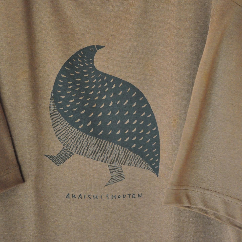 赤石商店に新しいTシャツ絵柄が!! そう、雷鳥。かわいいかわいい雷鳥。念願のともさん @kmt_to  に描いてもらえました。また一つ目標が達成。大人も子供もイケマス。持ち込みも刷ります。他のやつもあわせて4649最後の拓次、ノーパン。いつもギリギリで居たいから。