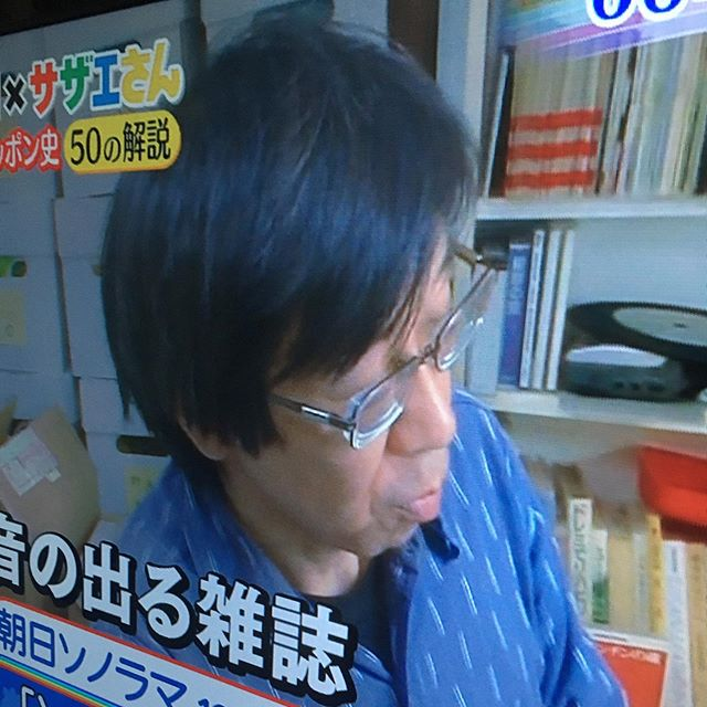 今池上彰スペシャルにでている「日本一のレコード収集家」である田口さんが今赤石商店にいます。そして伊那に越してきます。そして伊那市駅近くの「クロネコ」を「黒猫」として再生させます。これは偉いこっちゃです!