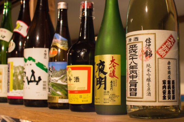 s_「赤石酒1」-4880