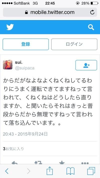 fc2blog_20150925224807c4c
